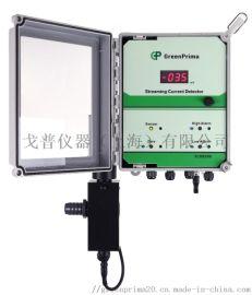 英国GP-进口絮凝剂控制系统-流动电流仪