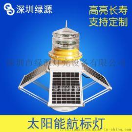 太阳能一体化灯塔信号指示灯