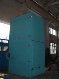 江苏滤筒除尘器生产厂家