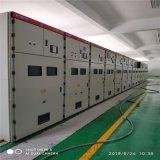 35KV成套配電高壓開關櫃 ABB聯合生產廠商