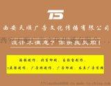 西安企业宣传册设计,产品宣传册设计,西安设计公司
