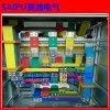 低壓1kv熱縮管,熱縮絕緣阻燃套管