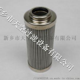 供应润滑油滤芯FX-630×40H