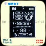 血壓儀LCD液晶顯示屏,電動車顯示屏,熱水器顯示屏