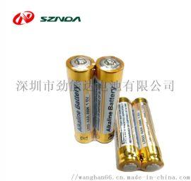 AAA  7号干遥控器电池