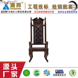 审判椅 绿色环保油漆全橡木椅架 中山厂家审判椅