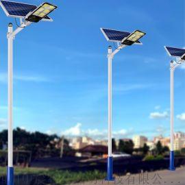 陝西5米太陽能路燈 太陽能燈厂家供应