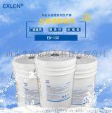 8倍浓缩液反渗透阻垢剂浓缩型RO阻垢剂用量少阻垢好