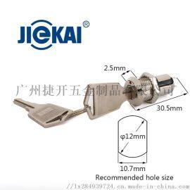 捷开:JK0111电动车启动电源开关