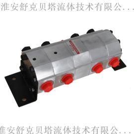 FMA-4R-2.1系列齿轮分流器(同步分流马达)