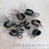 天津销售福莱通R型套胶皮镀锌管夹 Φ22规格直发