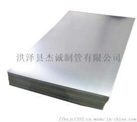 TA1TA2钛板厂家直销