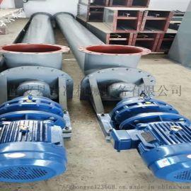供应螺旋输送机 碳钢无轴螺旋输送机 U型螺旋给料机
