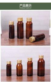 棕色口服液瓶茶色酵素瓶口服糖浆瓶密封瓶胶囊皮瓶