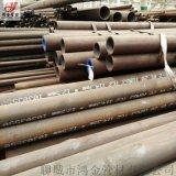 天钢12cr1mov精密钢管现货     批发