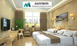 湖南酒店大堂设计 长沙酒店装潢设计公司 名茂整装