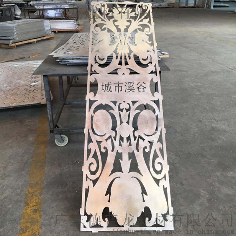 富海大厦风口镂空雕刻铝单板,扇形风口雕刻铝单板冲孔