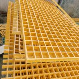 下水道拉挤格栅盖板玻璃钢网格栅板