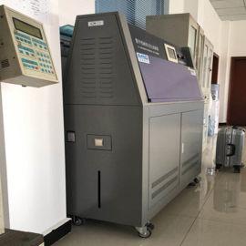 斜塔式UV紫外线测试仪机
