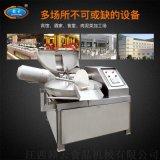 大型商用自动化斩拌机 鱼糜鱼豆腐千叶豆腐斩拌机