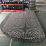 波纹板聚结填料卧式油水分离器不锈钢孔板波纹填料