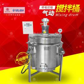 电加热气动搅拌桶夹层加热恒温罐不锈钢液体混合配料罐