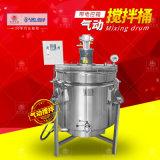 電加熱氣動攪拌桶夾層加熱恆溫罐不鏽鋼液體混合配料罐