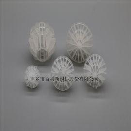 塑料PP多面空心球 环保球