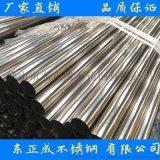 陝西環保管 304不鏽鋼衛生級管 廠家直銷