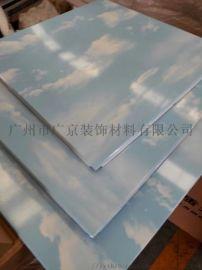 艺术吊顶600*600蓝天白云铝扣板装饰效果图