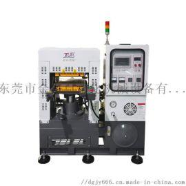 广东硅胶滴胶商标硫化机 佛山小型平板硫化机