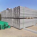 复合电缆槽 smc复合电缆槽 铁路电缆槽