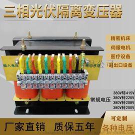 三相干式隔离变压器380转220变200