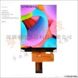 3.2寸顯示屏RGB+SPI+MCU介面