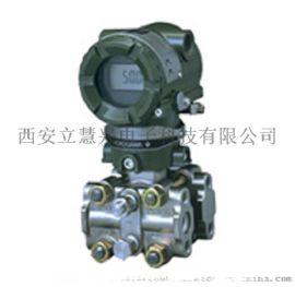 重庆川仪横河EJA430A压力变送器