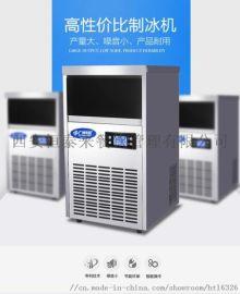 西安餐饮公司出售奶茶店冰淇淋机制冰机