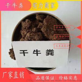 海南干牛粪直销店-东方发酵羊粪厂家-万宁鸡粪有机肥