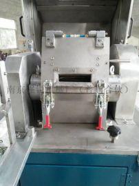 PQS-150龙门式弹性体切粒机