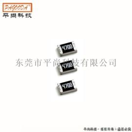 开关电源电子元器件 供应1206贴片电阻