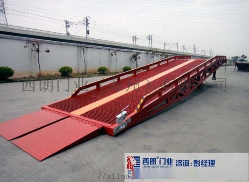 徐州碼頭移動式登車橋