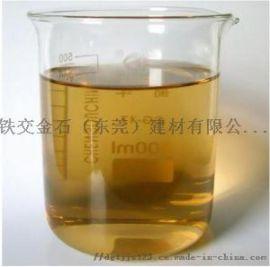 早强缓凝高效减水剂 东莞铁交金石减水剂