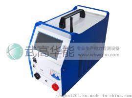 武高蓄电池充放电综合测试仪测试220V蓄电池