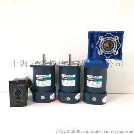 4IK25RA1-C 25W调速电机配RV30 NMRV030蜗轮蜗杆减速机
