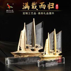 退伍纪念帆船摆件定制 水晶帆船纪念礼品