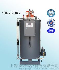 150公斤燃气蒸汽锅炉,免  燃气蒸汽发生器,节能环保蒸汽锅炉