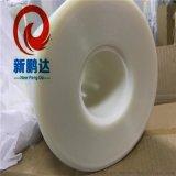 供应PO抗酸保护膜 玻璃蚀刻耐HF保护膜 大量现货