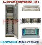 鐵路車站光電數位引入綜合櫃(配線架)