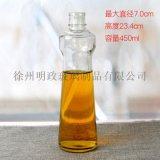 香油瓶子麻油瓶芝麻油瓶耗油瓶海天醬油瓶橄欖油瓶