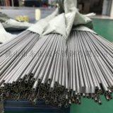 上海精軋不鏽鋼小管,精密304不鏽鋼毛細管