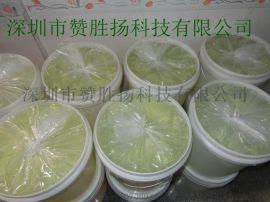 双二五硫化剂 硅胶专用硫化剂 硅胶硫化剂双25